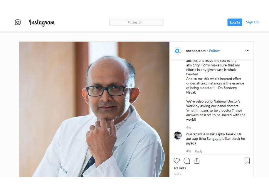 oncodotcom : What does it mean to be a doctor?